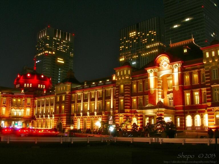 japon_tokyo_estacion_central-2